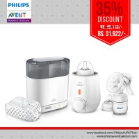 Philips Avent Electrical Combo 4
