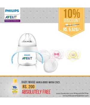 Philips Avent New Born Combo 1
