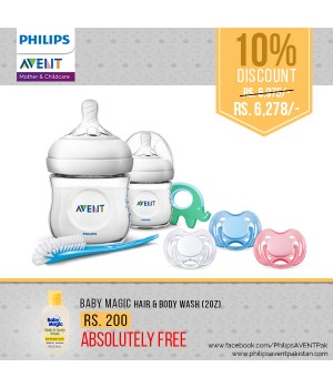 Philips Avent New Born Combo 2