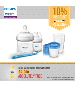 Philips Avent New Born Combo 3