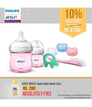 Philips Avent New Born Combo (Girl)