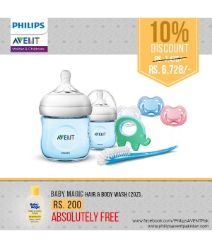 Philips Avent New Born Combo (Boy)