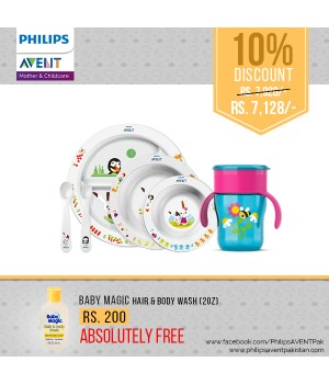 Philips Avent 12M+ Toddler Combo 1