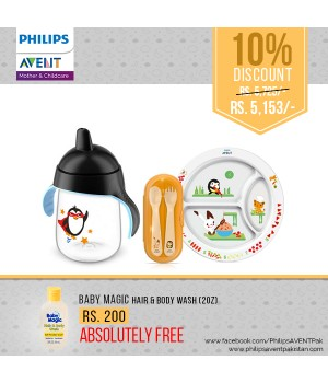 Philips Avent 12M+ Toddler Combo 2