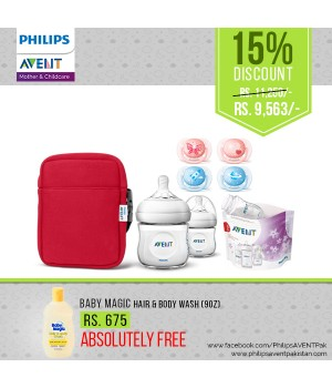 Philips Avent New Born Combo 4