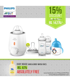 Philips Avent 12M+ Toddler Combo 4