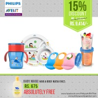 Philips Avent 2 years Toddler Combo