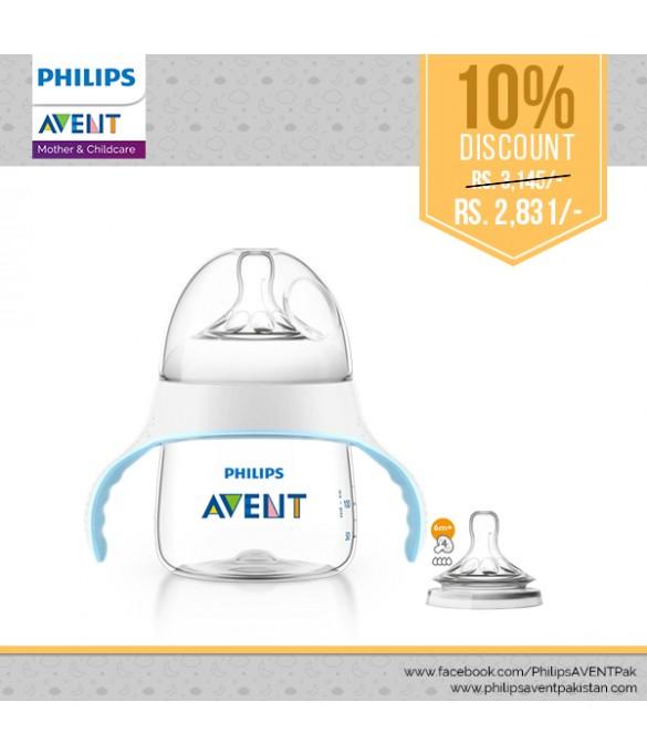 Philips Avent New Born Combo 1