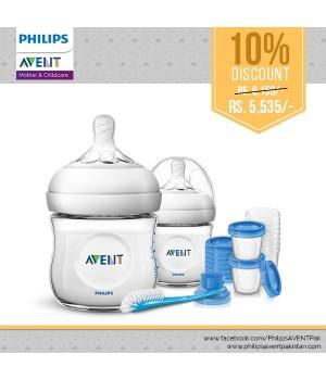 Philips Avent New Born Combo 3