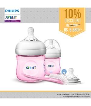 Philips Avent New Born Combo (Girl)