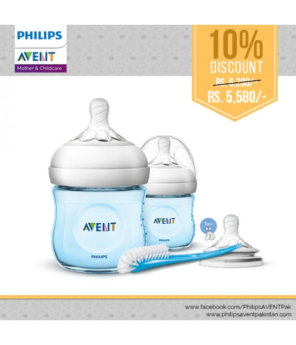 Philips Avent New Born Combo (Boy)
