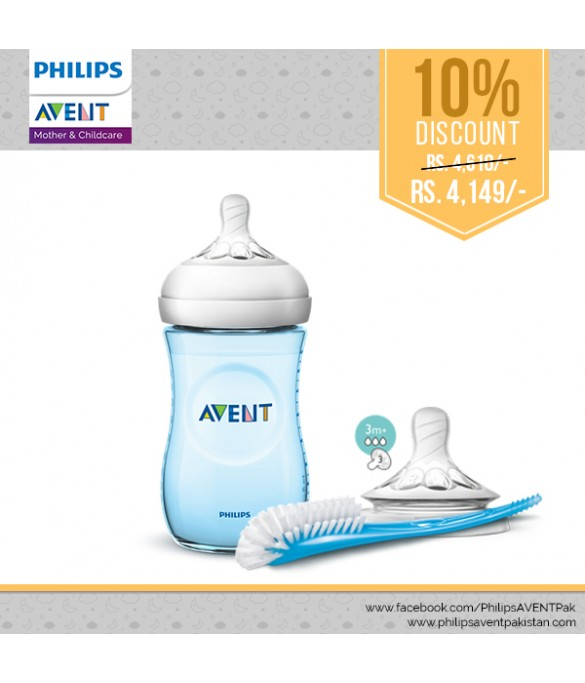 Philips Avent 1M+ Baby Combo