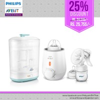 Philips Avent Electrical Combo 2