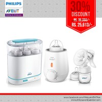 Philips Avent Electrical Combo 3