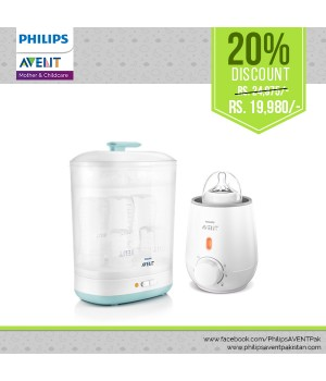 Philips Avent Electrical Combo 5
