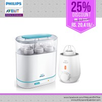 Philips Avent Electrical Combo 6