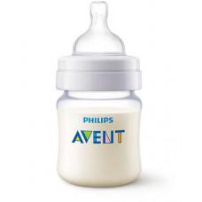 Philips AVENT classic plus feeding bottle 125ML PK1 (SCF452/17)