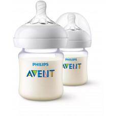 Philips Avent Natural PA baby bottle 125ML PK2 SCF472/27