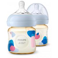 Natural PPSU 125ml Baby Bottle SCF581/20 PK2