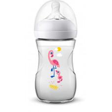 Philips AVENT Natural II 260ml bottle Flamingo PK1 (SCF627/41)