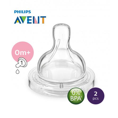 Philips AVENT Teat Newborn 0m+ / 1h PK2 (SCF631/27)