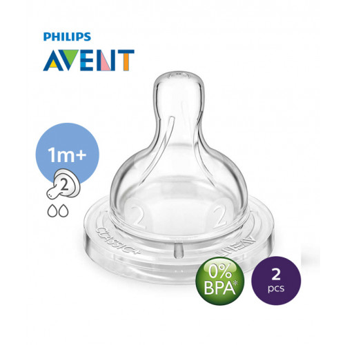 Philips AVENT Teat Slow Flow 1m+ / 2h PK2 (SCF632/27)
