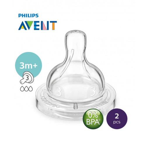Philips AVENT Teat Medium Flow 3m+ / 3h PK2 (SCF633/27)