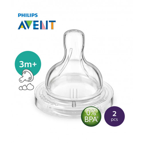 Philips AVENT Teat 3m+ / Variable Flow PK2 (SCF635/27)