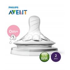 Philips AVENT Natural II Teat Newborn 0M+1H PK2 - SCF651/23