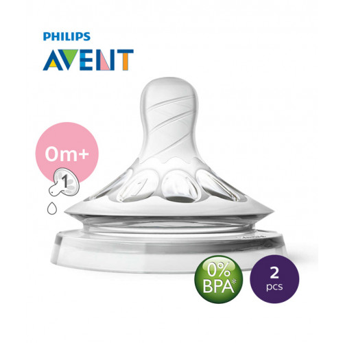 Philips AVENT Natural II Teat Newborn 0M+1H PK2 - SCF651/23