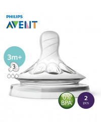 Philips AVENT Natural II Teat Medium Flow 3M+3H PK2 - SCF653/23
