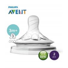 Philips AVENT Natural II Teat Medium Flow 3M+3H PK2 - SCF653/23