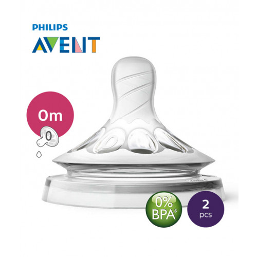 Philips AVENT Natural II Teat Newborn First 0MPK2 - SCF657/23